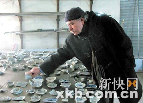 波普/雅尼斯·库奈里斯在中国的工作室库奈里斯作品《无题》